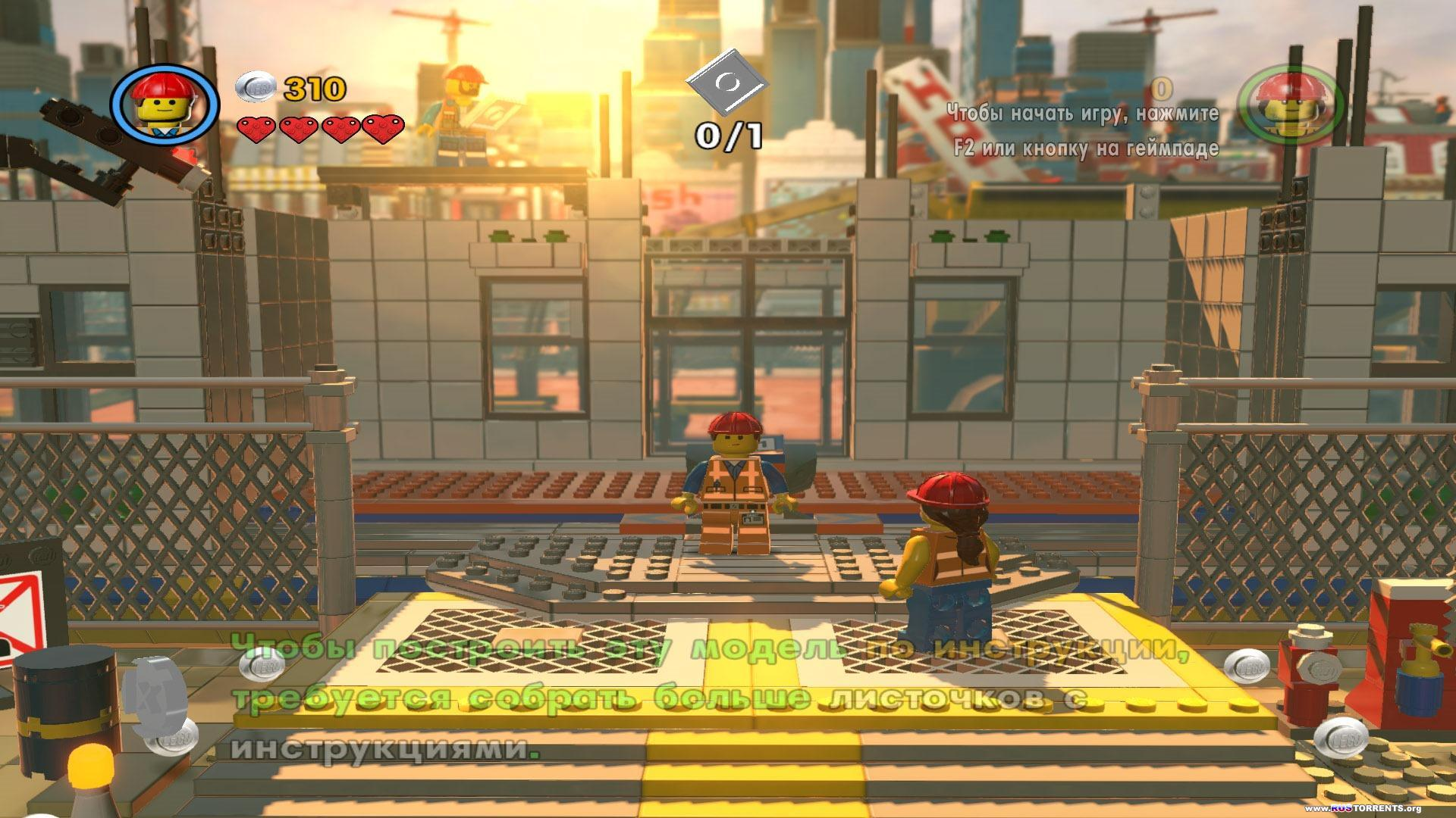 LEGO Movie: Videogame [+ 1 DLC] | PC | RePack от Audioslave