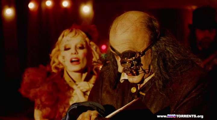 Дьявольский карнавал | DVDRip