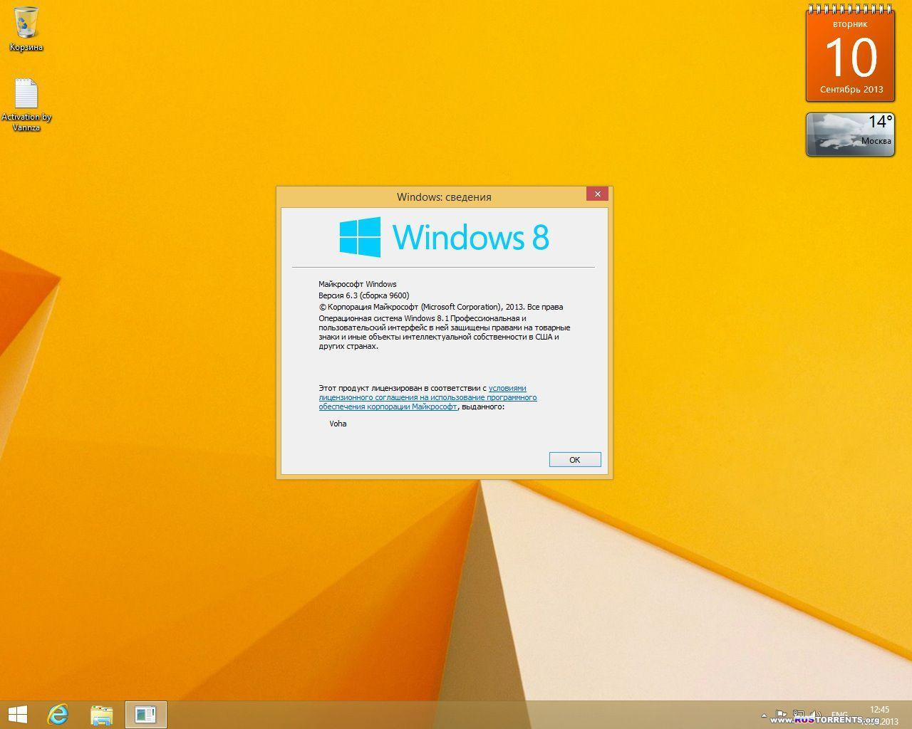 Microsoft Windows 8.1 12in1 x86  by Vannza RUS/ENG/UKR