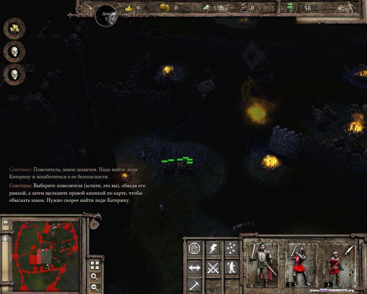 Stronghold 3 v 1.6.24988 I Repack от Fenixx