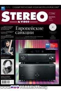 Stereo & Video №10 [Октябрь 2014] | PDF