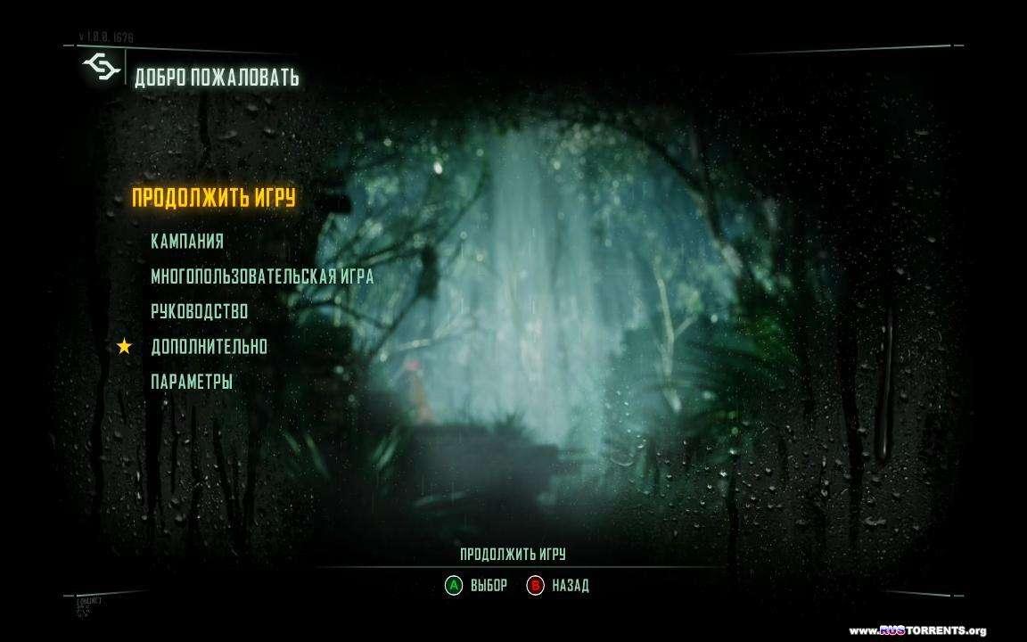 Crysis 3 RIP [RUSSOUND]|PS3