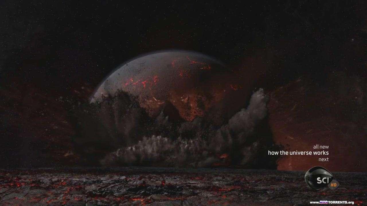 Как устроена Вселенная (Сезон 2, Эпизод 1-8 of 8) | HDRip 720p