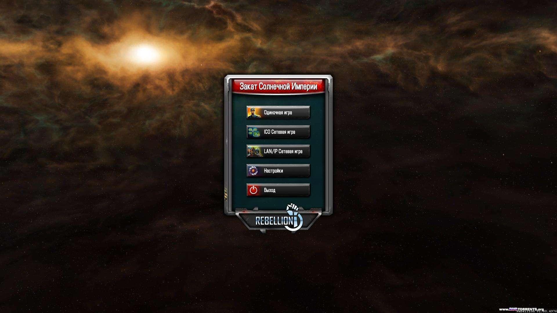 Sins of a Solar Empire: Rebellion [v 1.80 + 2 DLC] | PC |  Repack от Fenixx