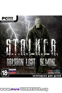 S.T.A.L.K.E.R.: Shadow of Chernobyl - Oblivion Lost Remake [v.2.5] | PC | RePack by SeregA-Lus