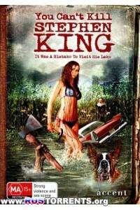 Ты не можешь убить Стивена Кинга | DVDRip