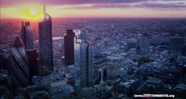 Лондон – современный Вавилон | DVDRip