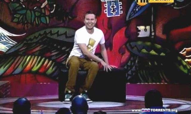 Comedy club. Region style - Ярославль (Выпуск 02) (27.03.) | WEBRip
