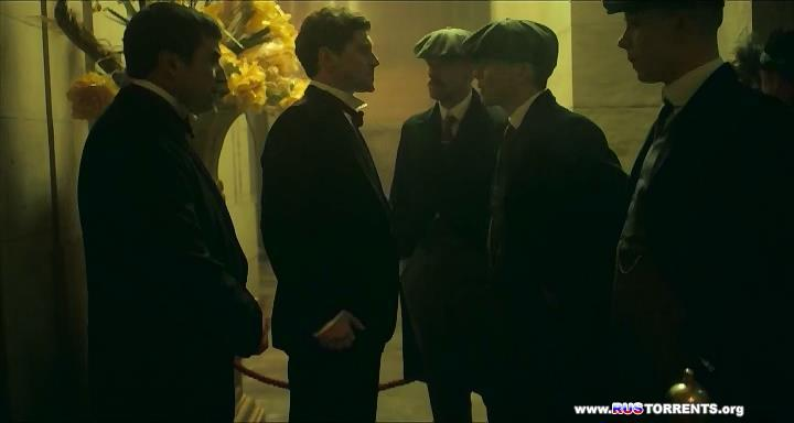 Острые козырьки [S02] | HDTVRip | AlexFilm