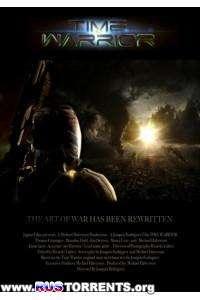 Воин во времени | DVDRip