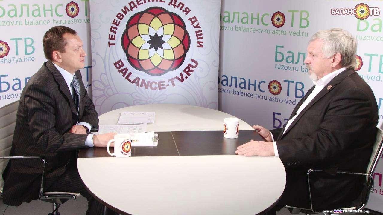 Баланс ТВ: Сухой закон для России - благо или вред? | HD 720p