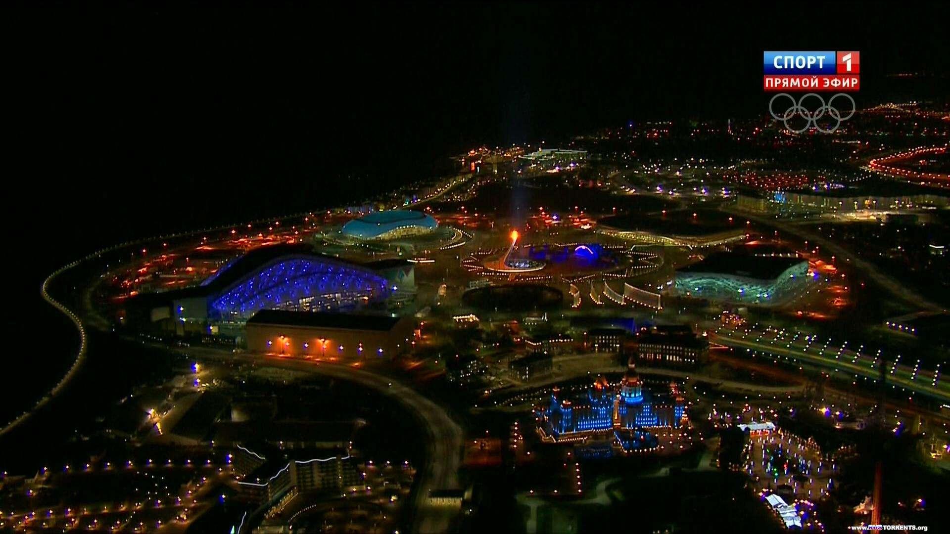 XXII зимние Олимпийские игры. Сочи. Церемония закрытия [Спорт 1 HD] | HDTV 1080i