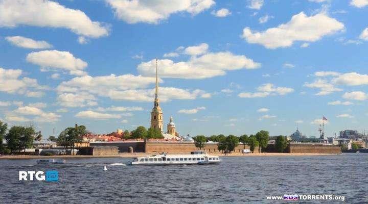 Санкт-Петербург. Прогулка по городу белых ночей | HDTVRip