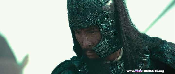 Пропавший мастер меча | HDRip