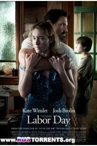 День труда | BDRip 1080p | Лицензия