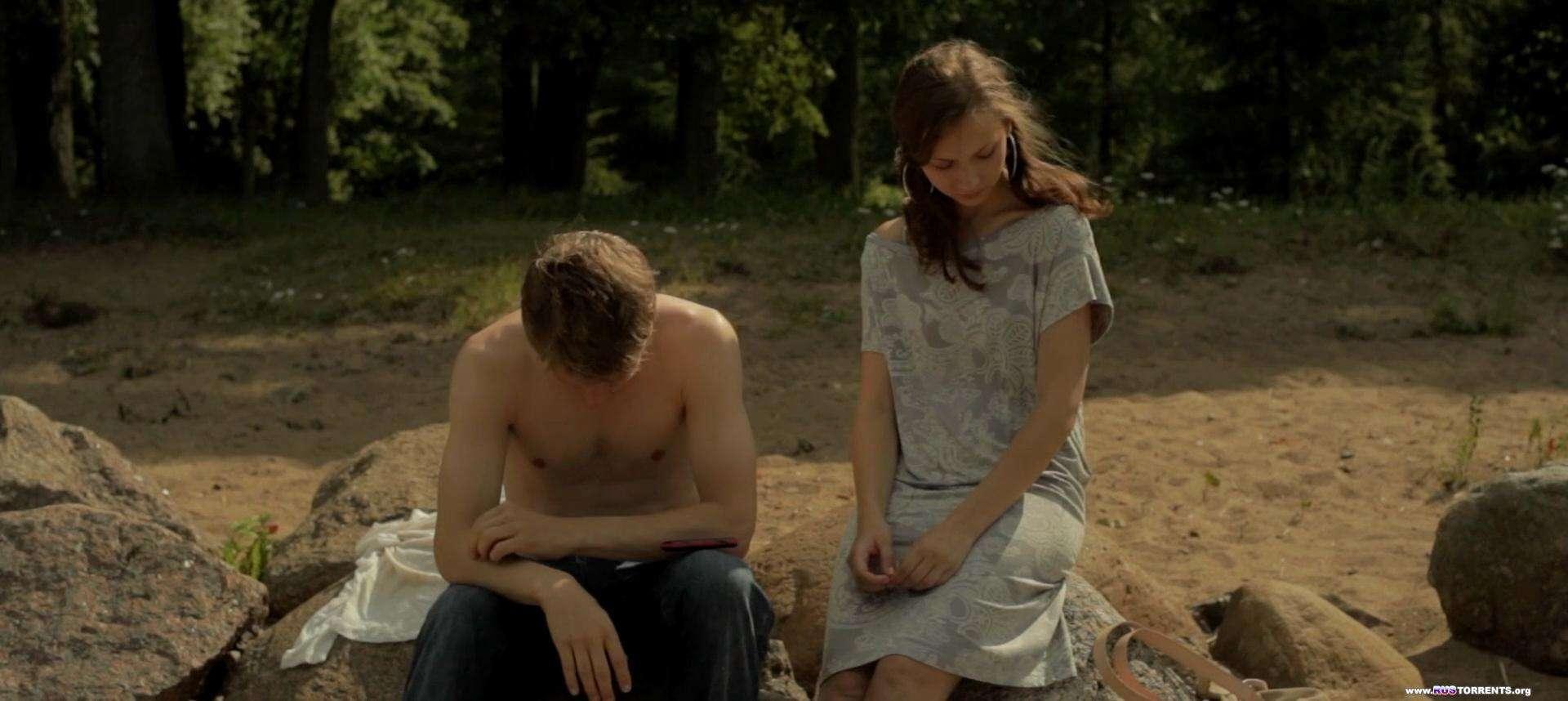 Питер. Лето. Любовь | WEB-DL 1080p | Лицензия