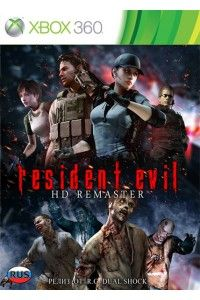 Resident Evil HD Remastered | XBOX360