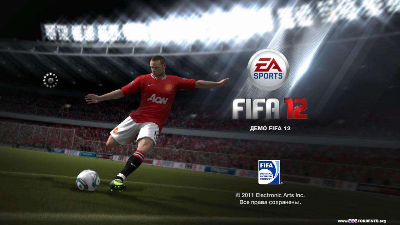 FIFA 12 | DEMO