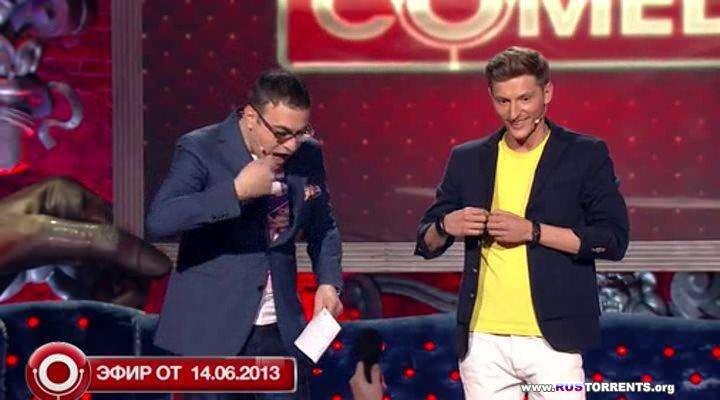Comedy Club. Exclusive [Эфир от 13.04] | WEB-DLRip