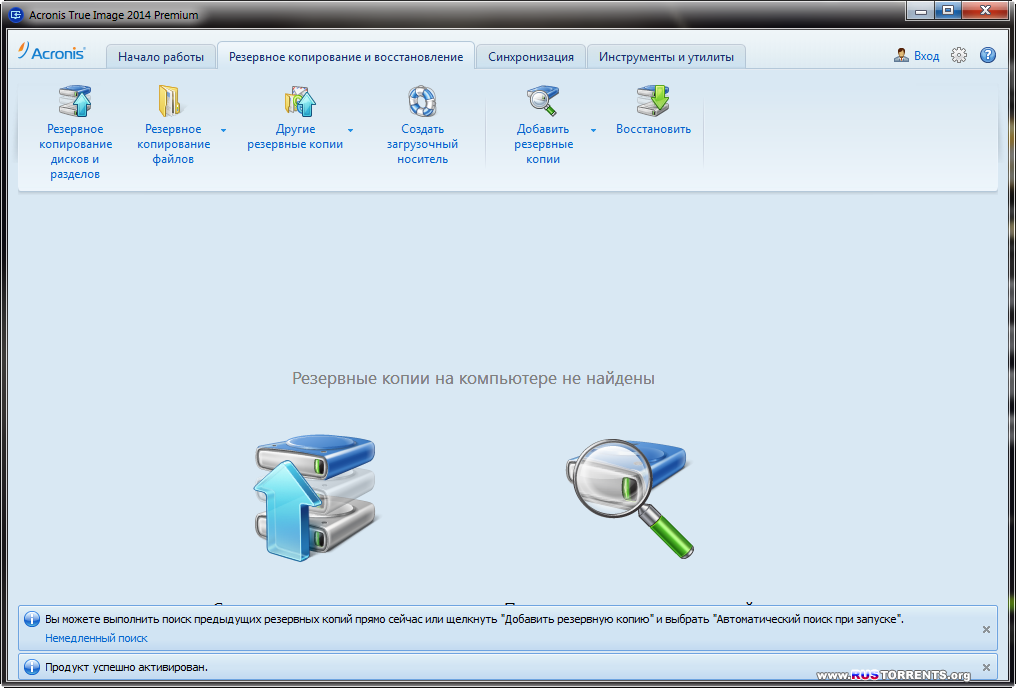 Acronis True Image 2014 Premium 17 Build 5560