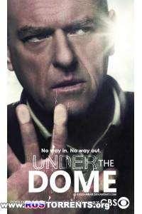 Под куполом [02 сезон: 01-13 серии из 13] | WEB-DL 1080p | AlexFilm