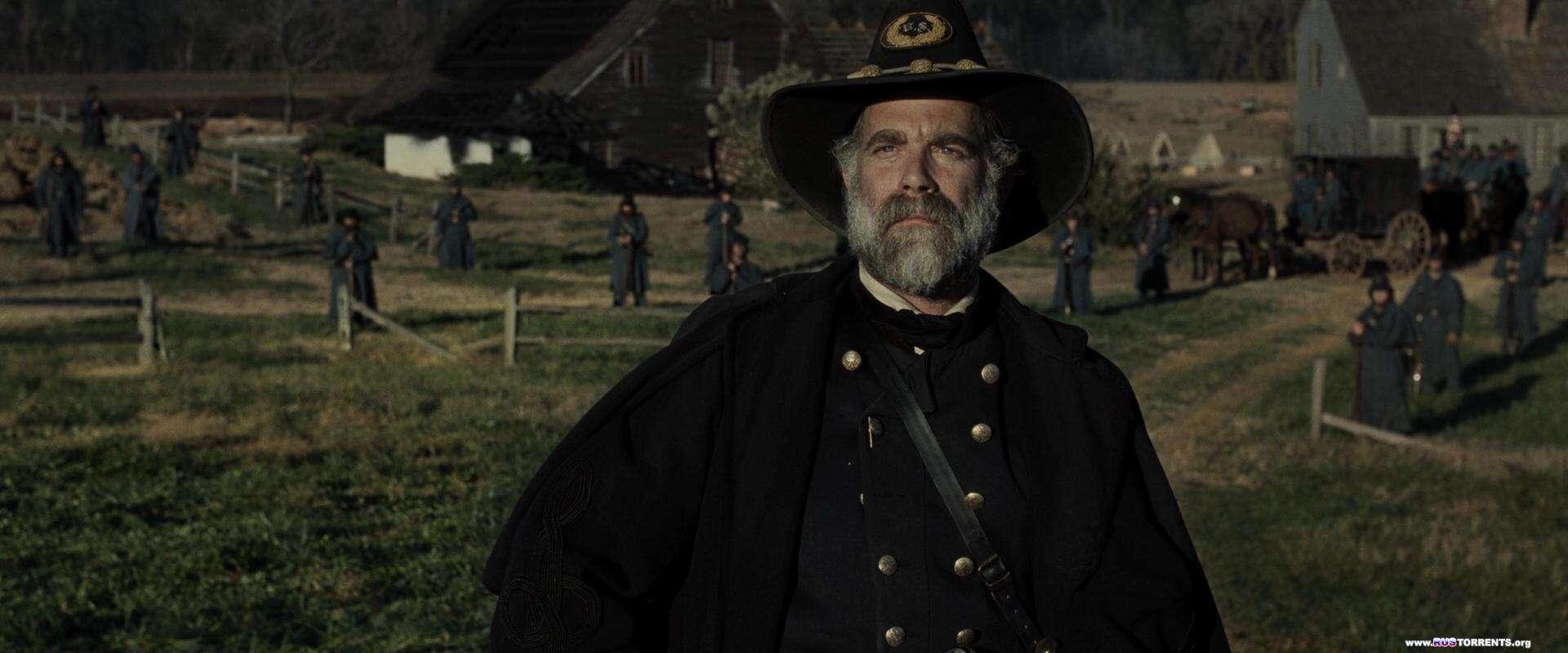 Линкольн | BDRip 1080p | Лицензия