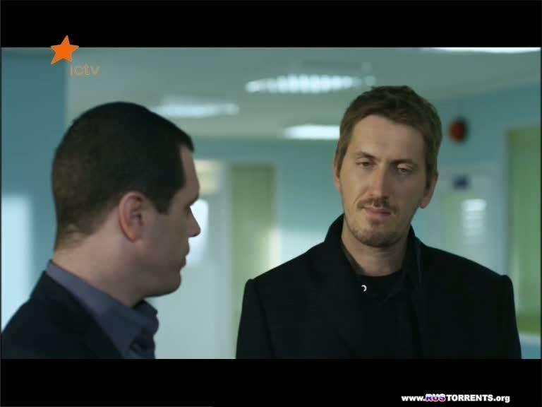 Нюхач [01 сезон: 01-08 серии из 08] | DVB