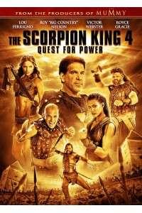Царь скорпионов 4: Утерянный трон | HDRip | iTunes