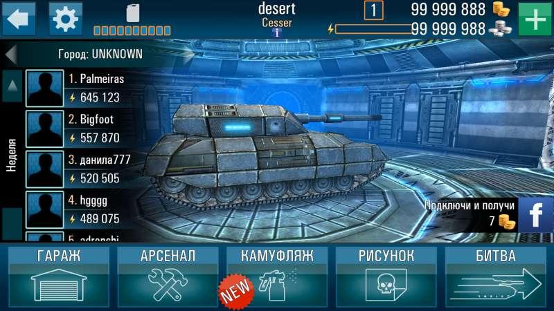 Iron Tanks v 0.66 | Android