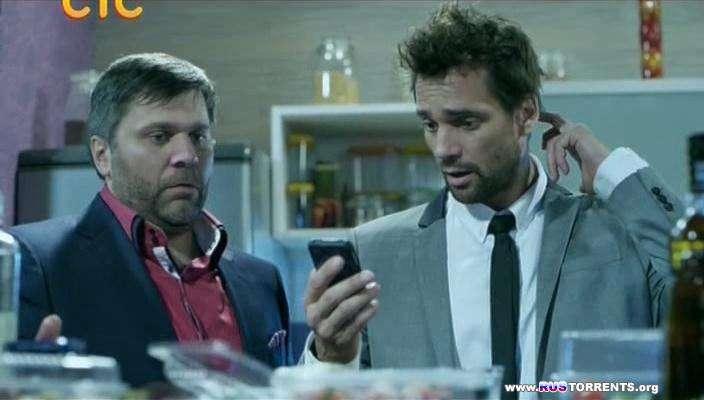 Светофор [S06] | DVB