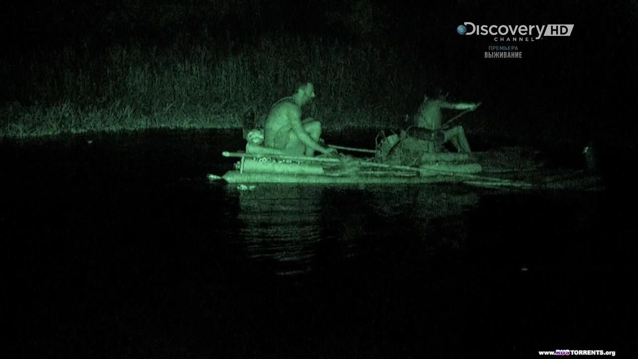Discovery. ����� � ���������� [S02] | HDTVRip 720p | D