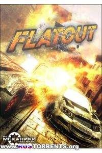 FlatOut Антология | Repack от R.G. Механики