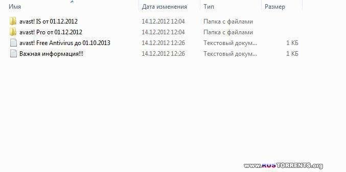 ����� ��� ESET NOD32, Kaspersky, Avast, Dr.Web, Avira [�� 25.12.2015] | PC