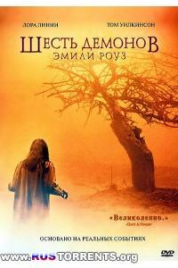 Шесть демонов Эмили Роуз | BDRip 1080p