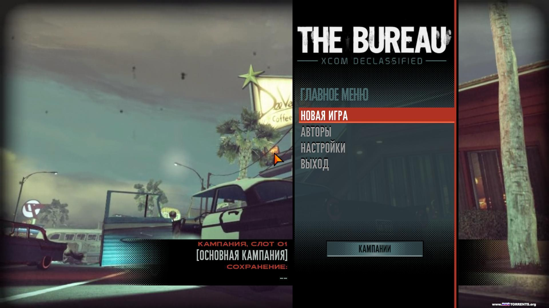 The Bureau: XCOM Declassified (v1.0) | Repack от =Чувак=