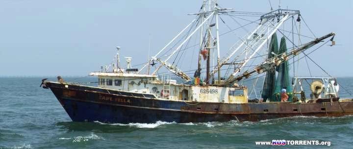 Рыбаки | BDRip