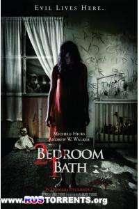 2 спальни, 1 ванная | HDTVRip | P