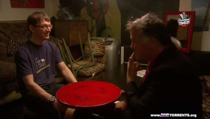 Вечер альтернативной комедии   [01x01]   IPTVRip   Paramount Comedy