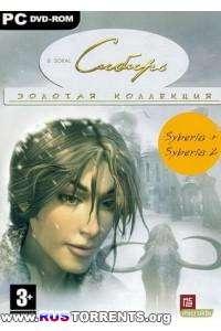 Сибирь - Антология | PC | RePack от R.G. Механики