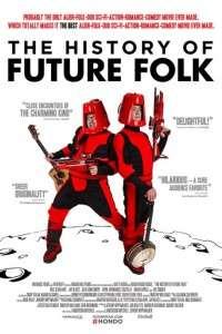 История Future Folk | WEB-DLRip | L1