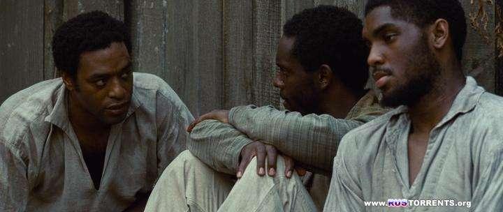 12 лет рабства | BDRip | Лицензия