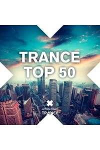 VA - Trance Top 50 | MP3