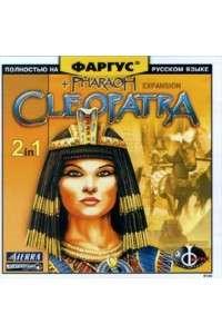 Фараон и Клеопатра | PC