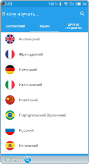 Memrise Learn Languages Premium 2.73784 [Android]
