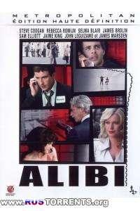 Алиби | BDRip 1080p