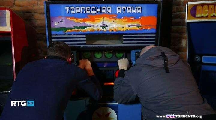 Малые музеи Петербурга. Игровые автоматы | HDTVRip