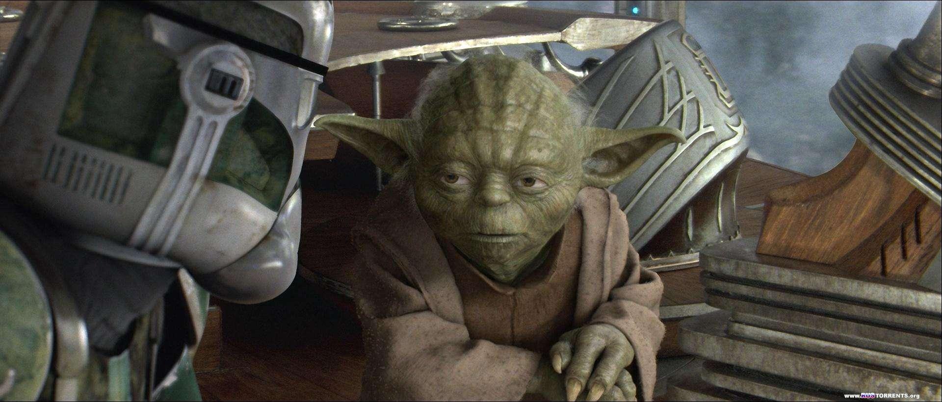 Звездные войны: Сага | BDRip 1080p