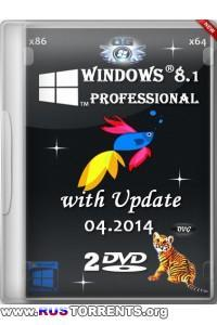 Windows 8.1 Professional VL with Update x86/x64 by OVGorskiy 04.2014 2DVD