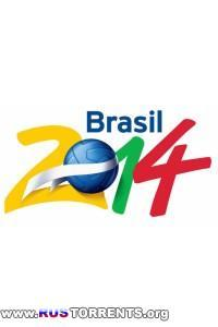 Футбол. Чемпионат мира 2014. 1/4 финала. Бразилия - Колумбия   HDTVRip 720р
