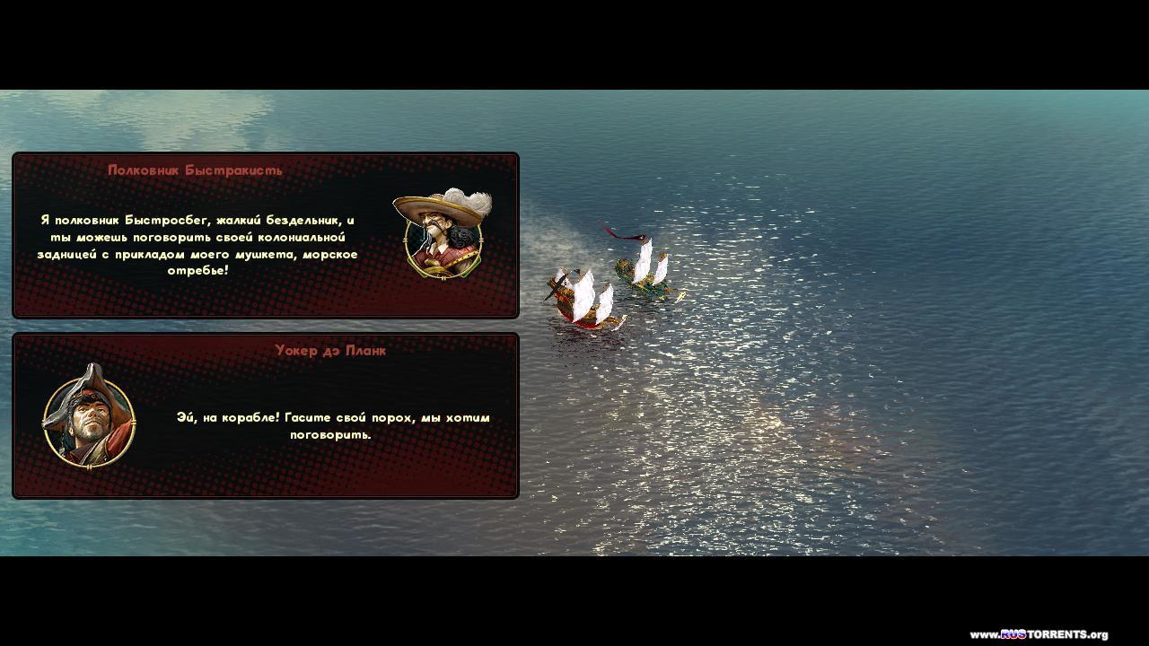 Pirates Of Black Cove v 1.0.5.8062 + 1 DLC | Repack от Fenixx